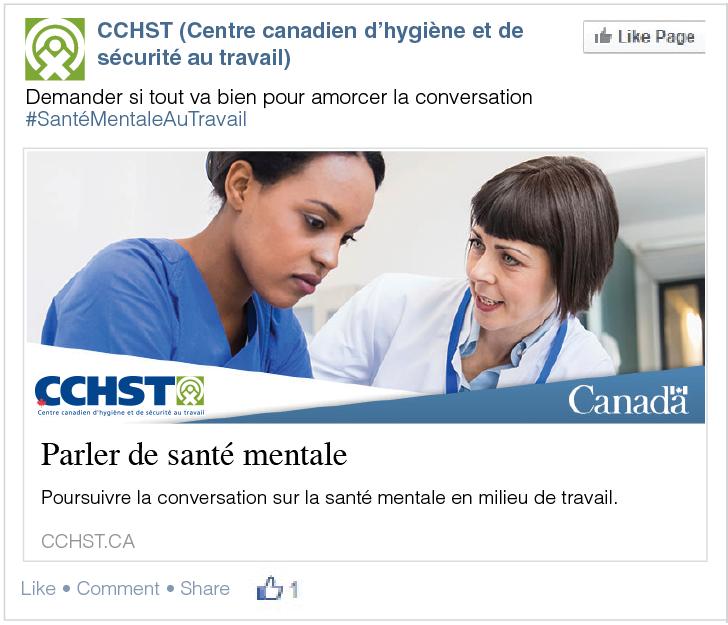 CCHST: l'image du page de Facebook pour CCHST