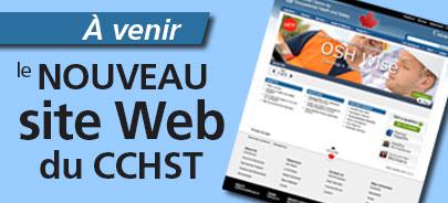 Image : Le nouveau site Web du CCHST