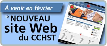 À venir en février le nouveau site Web du CCHST