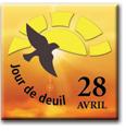 Épinglette commémorative du Jour de deuil national (Soleil)